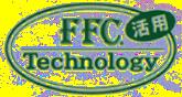 FFC Technology